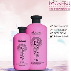 china supplier msds perm lotion